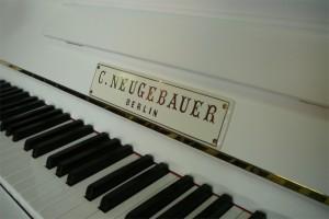 Купить пианино