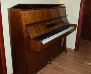 Пианино современное