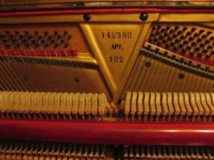 Пианино артикул 102