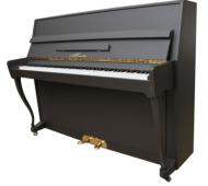 Купить пианино в Казани