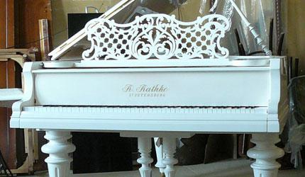 Рояль Ратке
